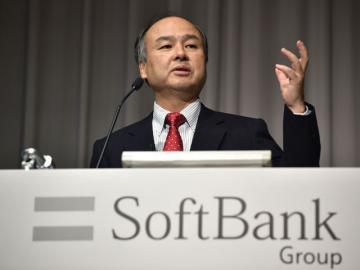 SoftBank invertirá USD 1.700 millones en Intelsat